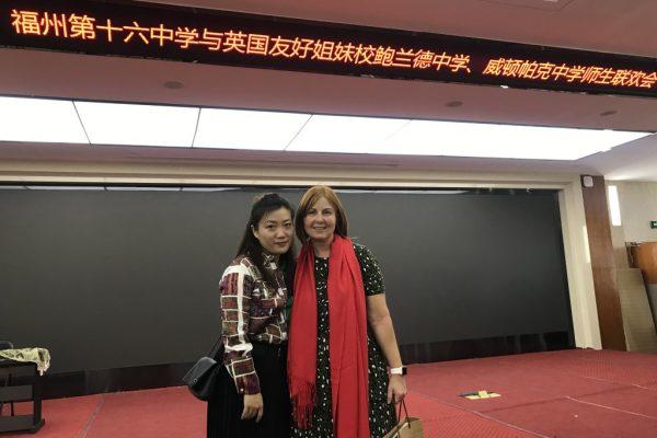 China Exchange (100)