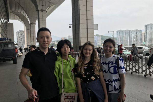 China Exchange (104)