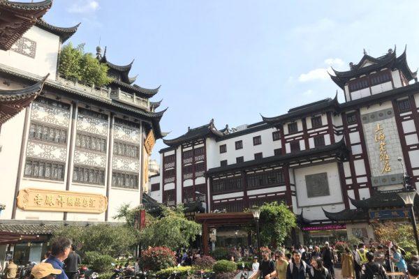 China Exchange (11)