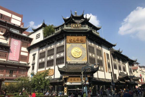 China Exchange (12)