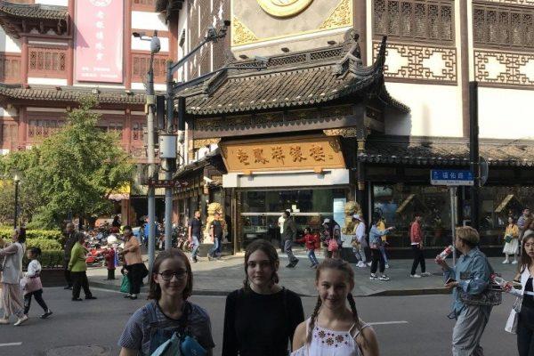 China Exchange (13)