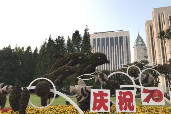 China Exchange (23)