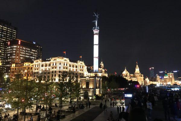 China Exchange (30)