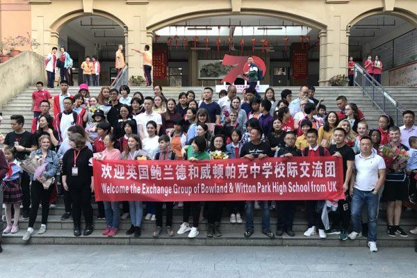 China Exchange (34)