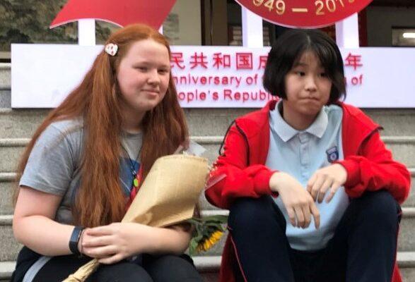 China Exchange (37)
