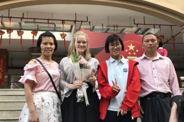 China Exchange (38)