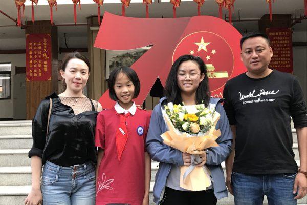 China Exchange (44)