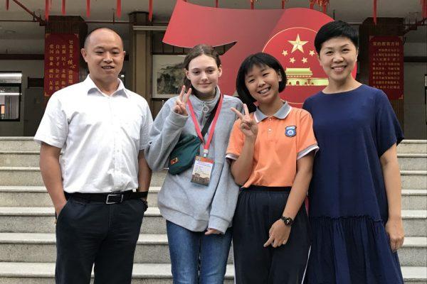 China Exchange (48)