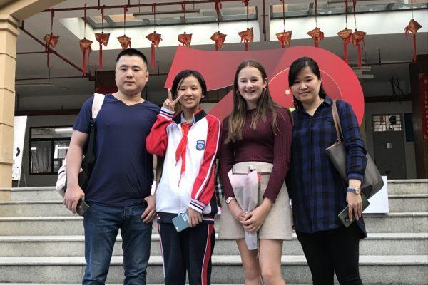 China Exchange (49)