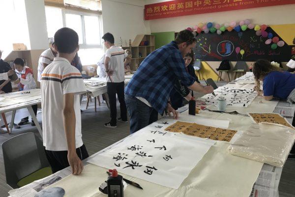 China Exchange (66)